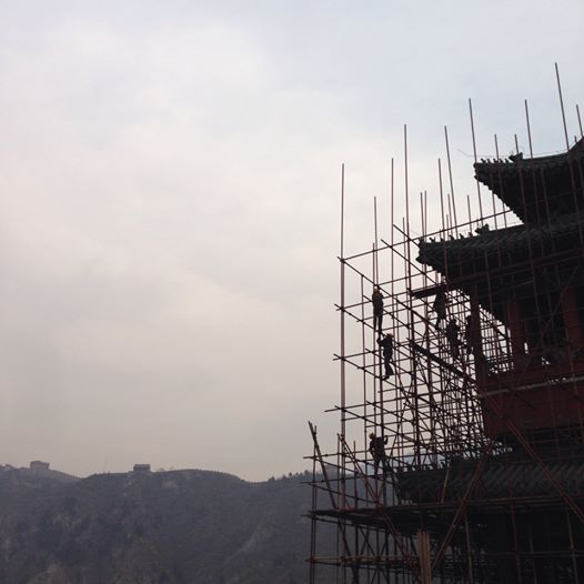 חומת סין, שעה מבייגינג
