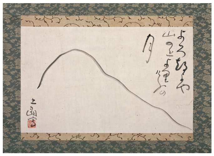 inoue-shiro-1742-1812-moon-and-mountain-31x50cm