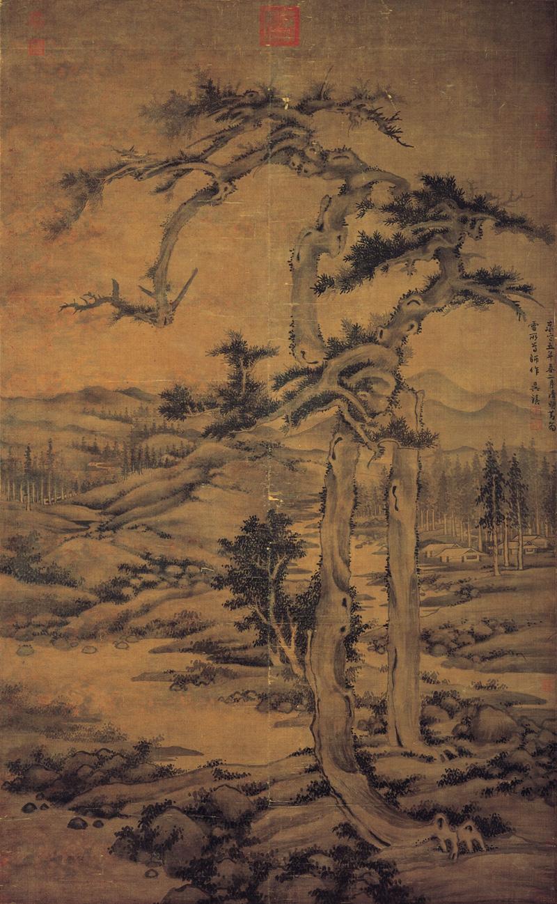 wu-zhen_twin-pines.jpg